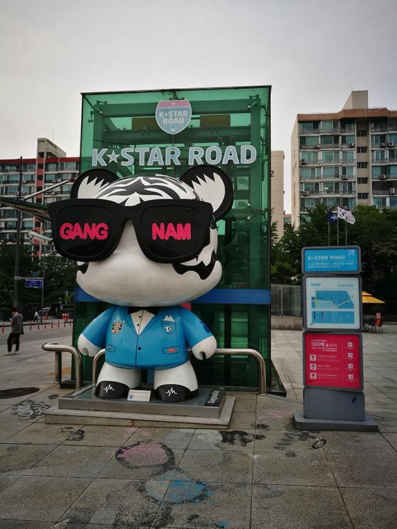 k-star road